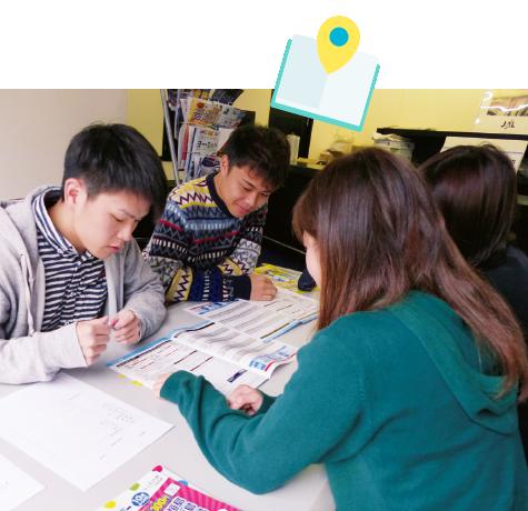 本校の制度と特典